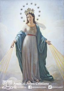 El Milagro de Alfonso de Ratisbona